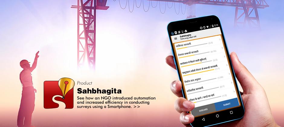 sahbhagita-homepage
